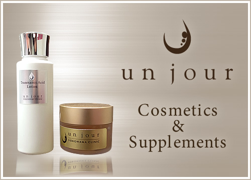 Cosmetics & Supplements